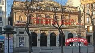 видео Опытный гид в Париже