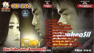 RHM CD vol 395 Nonstop (Chhorn Sovannreach Sokun Kanha)