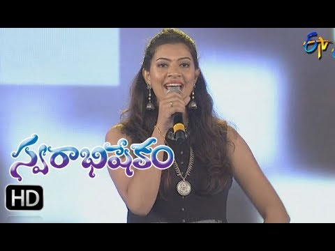 VachindeSong |Geetha Madhuri Performance | Swarabhishekam | 29th October 2017 | ETVTelugu