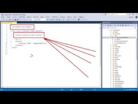 Angular Routing(앵귤러 라우팅) 기초 이론 설명