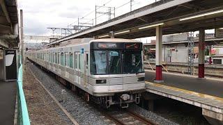 【廃車回送】東京メトロ03系03-124F 久喜