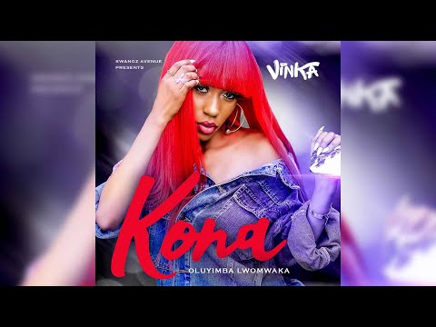 KONA (Oluyimba Lwomwaka) by VINKA (LYRICS VIDEO)