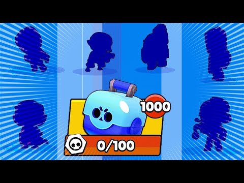 *AMAZING* 2 NEW BRAWLERS! FREE PACK OPENING! Brawl Stars