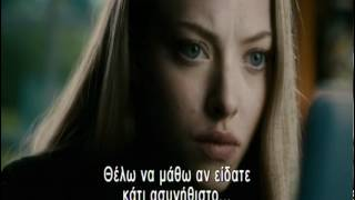 GONE (ΜΥΣΤΗΡΙΩΔΗΣ ΕΞΑΦΑΝΙΣΗ) -TRAILER (GREEK SUBS)