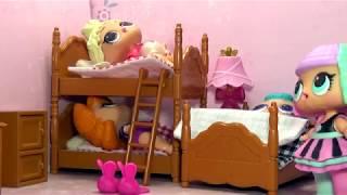 Куклы ЛОЛ LOL Surprise ПИЖАМНАЯ ВЕЧЕРИНКА #Игрушки мультики с Вероничка Лалалупси