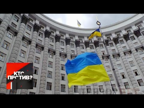 """""""Кто против?"""": названы главные кандидаты на должность премьер-министра Украины. От 27.08.19"""
