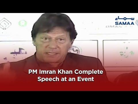 PM Imran Khan Complete Speech at an Event | 07 March 2019