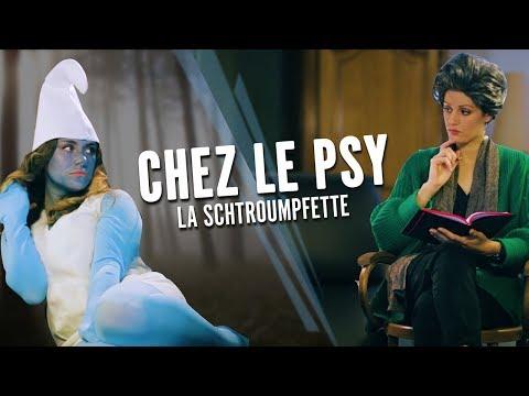 LA SCHTROUMPFETTE CHEZ LE PSY