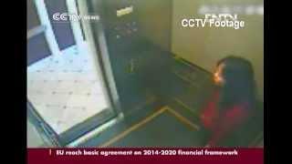 Elisa Lam's death ruled accidental