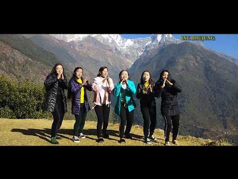 Pirim Nalaune Cover Dance (BHUJUNG Yejamro Dance Group)