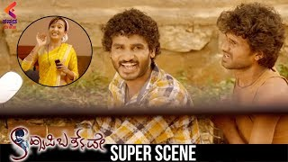 Chikkanna Highlight Comedy | Happy Birthday Movie | Sachin | Sadhu Kokila | Latest Kannada Movies