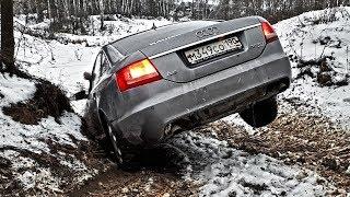 The Most Epic Audi Fails Compilation / 2018