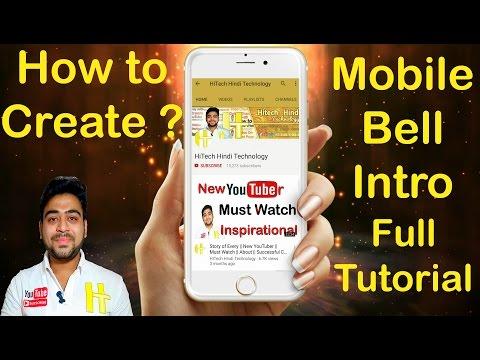 Create YouTube Bell Icon Intro    Full Tutorial HD    Using Computer    Hindi