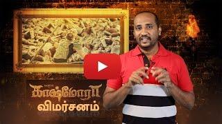 Kashmora Review(Tamil film): Karthi, Nayanthara