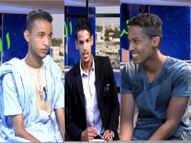برنامج الدائرة الشبابية مع السينامئيين الشابين مولاي مهدي والناجي سيدي - قناة الوطنية