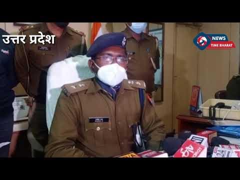 #Noida साल्वर गैंग के दो और सदस्य को पुलिस किया अरेस्ट,147 एडमिट कार्ड भी बरामद,