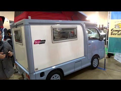☀ バロッコ Balocco ( DAIHATSU HIJET ダイハツ ハイゼット トラック ) キャンピングカー Camping car