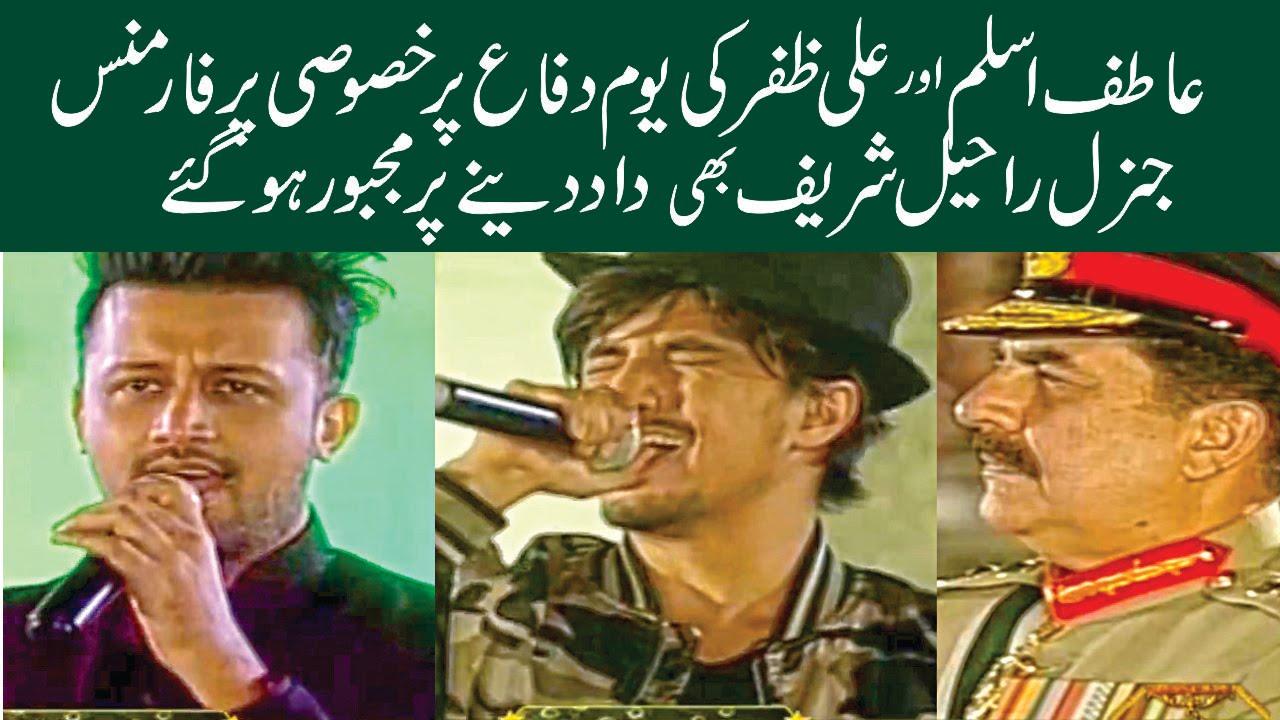 Atif Aslam & Ali Zafar Performance on Defence Day - Raheel Sharif Enjoys