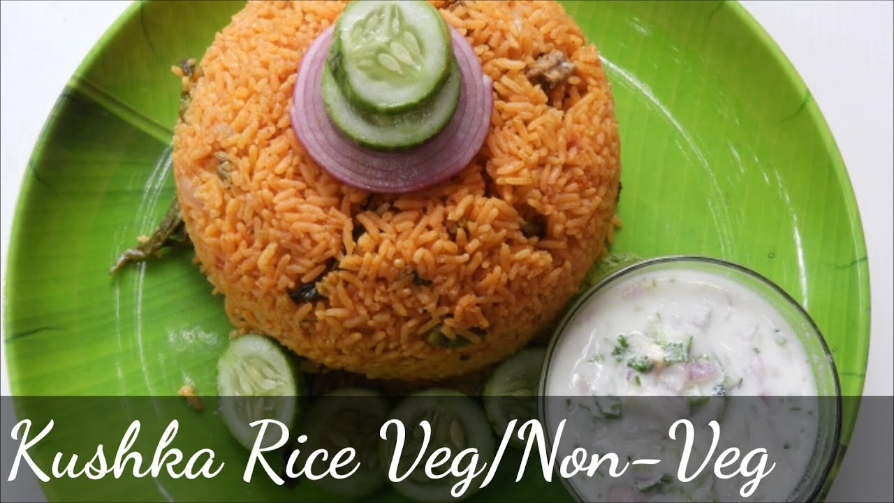 Kushka rice vegnon veg kannada rekha kushka rice vegnon veg kannada rekha aduge forumfinder Image collections