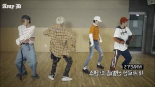 WINNER 'REALLY REALLY' Mirrored Dance Tutorial