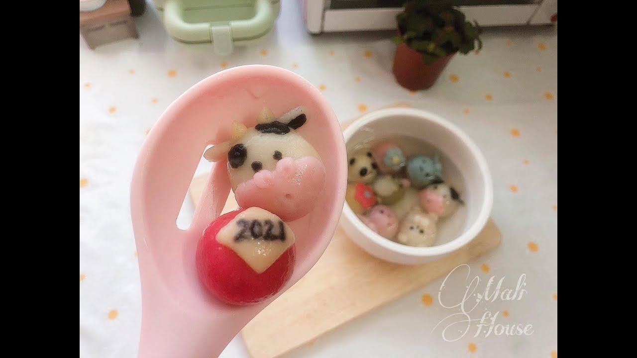 Bánh trôi nước nhân mè đen tạo hình cute 🥰 - Đầu năm ăn chè trôi nước cho cả năm trôi chảy :)))
