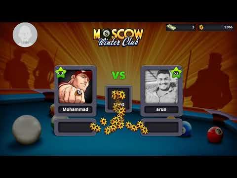 Sur pezwan ma yadawa pashto with 8pool ball
