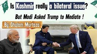 Kashmir is a Bilateral Issue? - Modi asked Trump to Mediate - shimla Agreement 1992