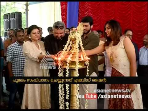 Kalidasan Abrid Shine New movie Poomaram : Switch on Function Held at Kochi