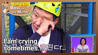 I am crying sometimes... (Boss in the Mirror) | KBS WORLD TV 211021 (4/6)