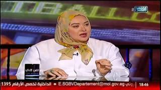 الناس الحلوة | التقويم والتخلص من مشكلات الأسنان مع د.إسراء السعيد