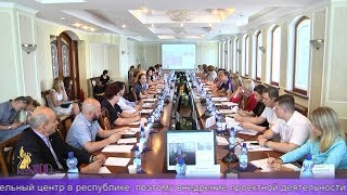 Круглый стол по вопросам проектного обучения - 7 июня 2018 г.