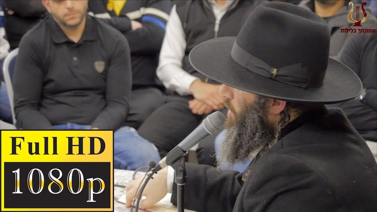 הרב רונן שאולוב בשיעור קטלני לכל חילוני וחוזר בתשובה !!! לאן הגענו ולאן פני הדור ! קרית אתא 3-2-2019