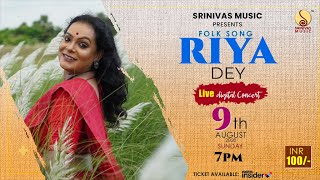Riya Dey LIVE   Online Digital Event   Srinivas Music
