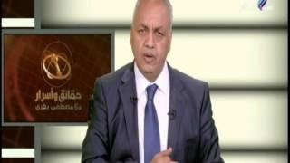 شاهد.. مصطفى بكري يدعو لإغلاق السفارة القطرية ومحاكمة