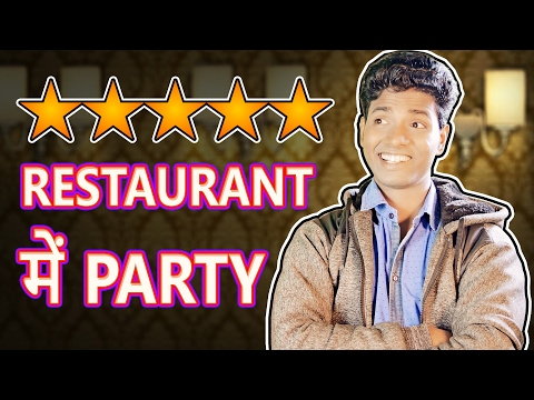 5 Star Restaurant Main Party | Hindi Comedy Video | Pakau TV