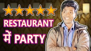 5 Star Restaurant Main Party | Hindi Comedy Video | Pakau TV Channel