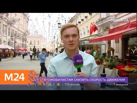 Москвичей предупредили о граде и шквалистом ветре в ближайшие часы - Москва 24