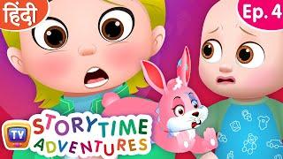 चतुर खरगोश (Chatur Khargosh - The Smart Rabbit) - Storytime Adventures Ep. 4 - ChuChu TV Hindi