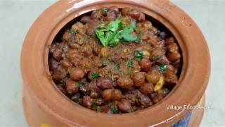 Chana Masala Recipe | Chole Masala Grandma