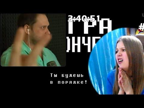 Видео: 16+ Реакция на КУПЛИНОВ VS САНС - Undertale (СМЕШНАЯ НАРЕЗКА; СМЕШНЫЕ МОМЕНТЫ)