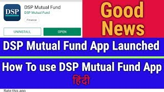 DSP Mutual Fund App Launched | Review and How to use with Live tutorial | My Investment
