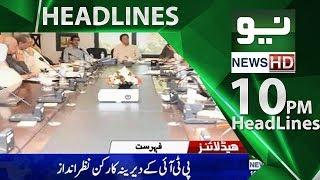 News Headlines - 10:00 PM | 24 June 2018 | Neo News