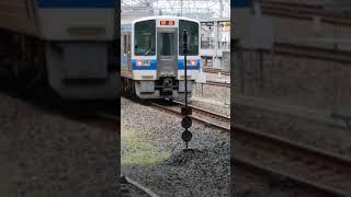 117系岡山駅快速サンライナー
