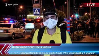 ԱԱԾ-ն խուզարկել է Գագիկ Ծառուկյանի առանձնատունն ու նրան հրավիրել հարցաքննության