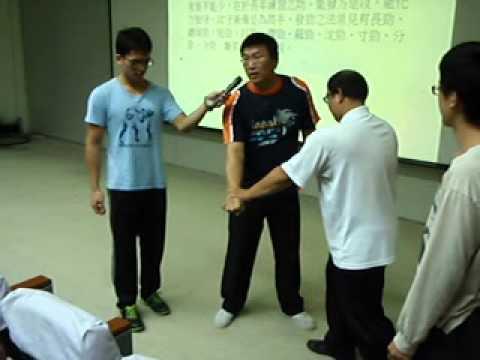 中華古傳陳式太極拳-102年成大演講7