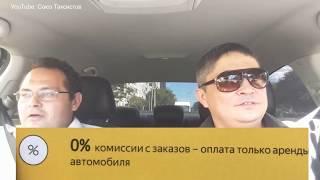 видео Официальный партнер Сити Мобил