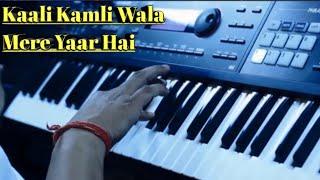 Kali Kamli Wala Mera Yaar & #NAGIN    #COVER #Piano #keyboard #Krishna #Song    FULL SONG #Saawariya