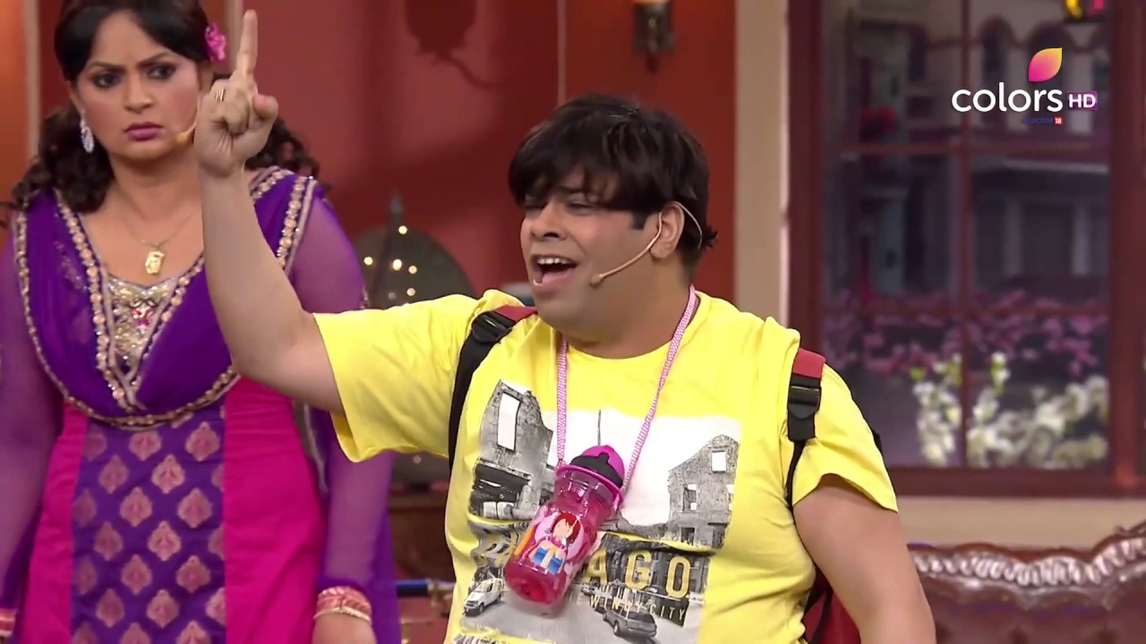 Comedy Nights With Kapil | Bittu's Son Enters The Mohalla