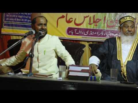 Latest Jarjis Ansari Allahabad hatiya bakra mandi