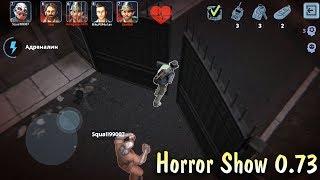 Выжившие против манов Horror Show! Игра как Дед бай дейлайт мобайл